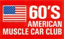 americanmusclecarclub.jpg